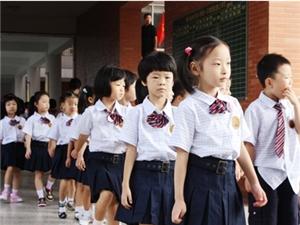 贵州中小学生到校时间不得早于7:50