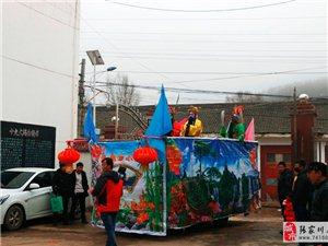 张棉乡:正月十二乡村社火闹新春