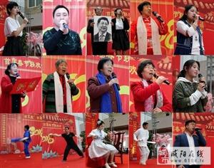 """冯氏""""清义堂""""首届春节联欢会在咸阳两寺渡东村举行"""