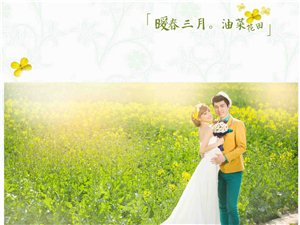 WEI YI 唯一映像 & 暖春三月、油菜花田