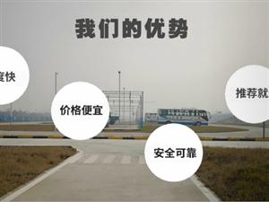 人在广东去哪报名新考增驾大型汽车ab驾驶证呢?