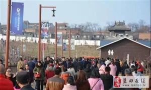 蓝田旅游火成马咧!7天接待游客超226万人次!