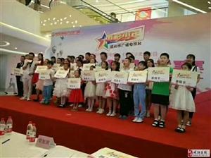 咸阳市广播电视台《出彩少年》栏目第二届主持人选拔赛开始啦