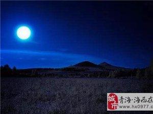 那是我今生见过的最美的月亮,就在德令哈