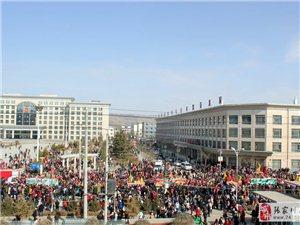 震撼视频图片来袭:2018年正月十四社火,张家川人的狂欢节