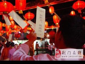 """元宵喜乐""""惠"""",约惠女人节!"""