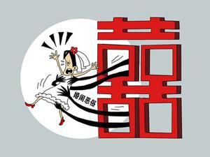 �}城�[新娘�俗一探究竟