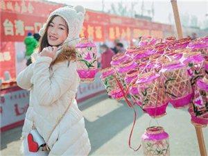 2018年贺新春!!