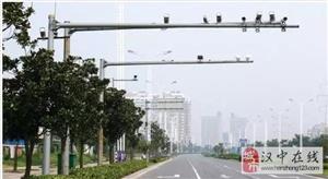 注意了!汉中城区将新增15处抓拍摄像头,3月20日启用!