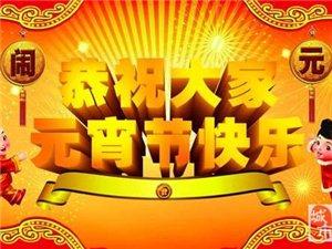 肃州区元宵节民俗社火文艺汇演(汇演时间、地点)