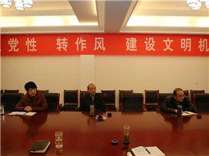 潢川县政协机关举办弘扬传统节日文化知识竞赛活动