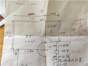 【南京装修】百合果园47平混搭装修,江水平装修案例