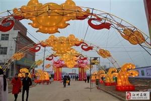 游温泉汤王街庙会