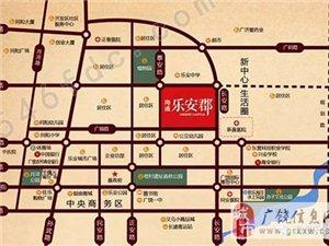 龙8国际娱乐中心海通乐安郡