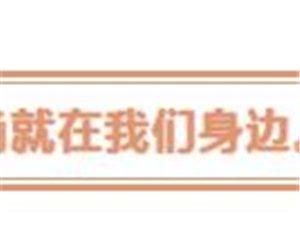 时尚盘锦3月2日街拍-男生这样穿大衣,才叫真帅气【九号影像工作室】