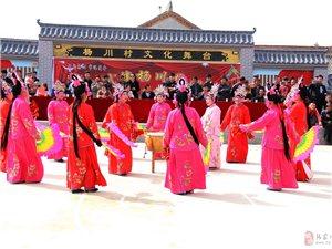 欢度元宵佳节关山脚下张川镇杨川村举办新时代首届传统文节