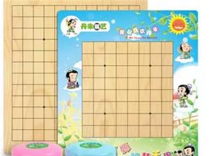 【天恒彩票注册天元棋院】2018秋季班报名优惠活动!