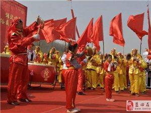 西安年・最中国