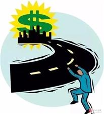 从来没有一种工作叫:钱多事少离家近,位高权重责任轻