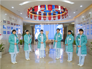 陕西远大男科医院专家分析前列腺炎带来的危害