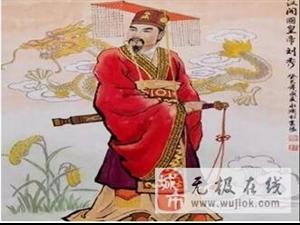 【追溯】汉王城与康王城的记忆——记千年古村澳门地下赌场游戏县石家庄村