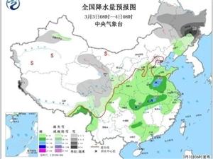冷空气将影响我国大部地区 吉林黑龙江等地有较 强降雪
