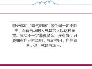 时尚盘锦3月4日街拍-我有我气场【九号摄影工作室】
