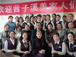 医学培训是促进美容保健行业升华发展的要务