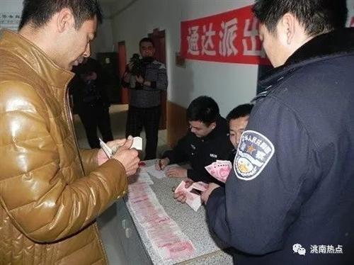 洮南两男子诈骗公租楼数十万,民警破案挽损返还受害人