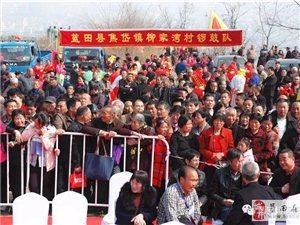 西安年・最中国|焦岱镇柳家湾锣鼓队参加蓝田县第二届锣鼓大赛获一等奖