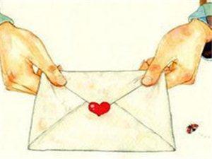 致刘书记的一封信