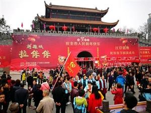 2018年广汉保保节