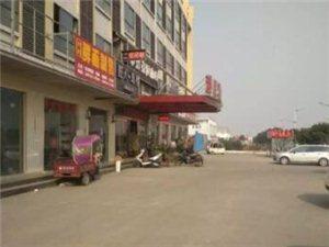 枝江城区和姚家港两处大型餐饮项目招商