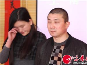汉中女孩一场特殊的婚礼 让爱在狱中重生