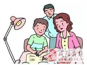 寒假结束,如何帮助孩子收心,迎接新学期?