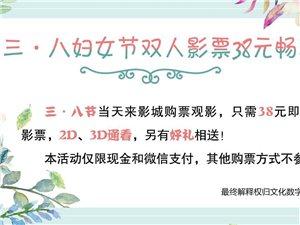 嘉峪关文化数字影城2018年03月07日排片表