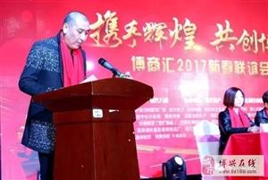 博商汇2018新春联谊会定于3月9日隆重举行!敬请期待~