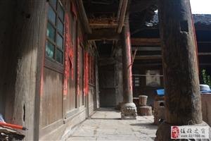 镇雄花朗乡林正村:陇家的三处古宅 历史潮流下曲折而又平凡的人生