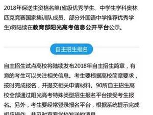 @桐城考生:高考大幕即将拉开,这些信息要留意!