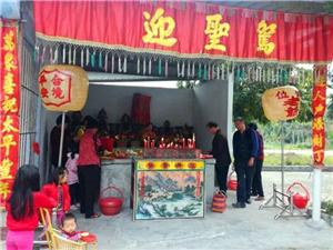 戊戌年正月十五揭西县钱坑镇月翁老寨游神活动(附30年前对比照)