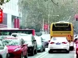 """丰都司机看看: 跟大车后""""误闯""""红灯到底会不会罚?"""
