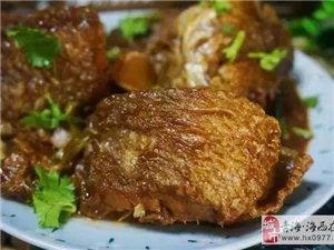 农村最简单的炖鱼方法,配料简单,没腥味,上桌抢着吃!