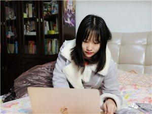 【走近】第15期:潢川这位98年女大学生真会玩,她用镜头记录下...