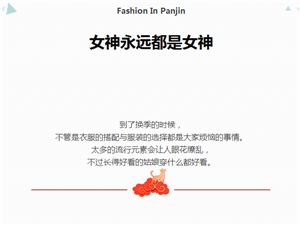 时尚盘锦3月7日街拍-女神永远都是女神【九号摄影工作室】