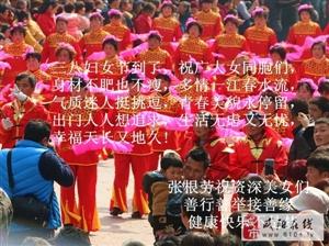 庆祝三八妇女节  献给母亲的诗