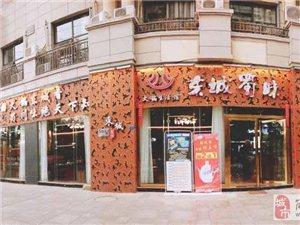 简阳某大型火锅店最近问题太多了,今天终于得到解决!