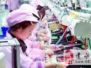 格力电器(芜湖)有限公司招聘