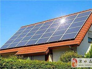涞水农村速看!太阳能取暖要来了!还给补贴...