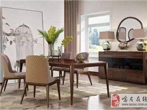 悦然 现代中式家具,打造优雅生活格调!
