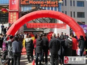 吕梁宏泰滔搏运动城3.8女神节盛大开业(图)